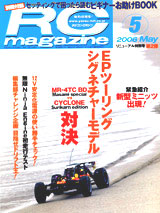 RC MAGAZINE ( 06/5月號 )