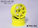 RC-ART EVOLVE GF 7爪甩尾輪框(黃色 OFFSET=6mm)