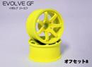 RC-ART EVOLVE GF 7爪甩尾輪框(黃色 OFFSET=8mm)