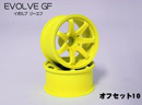 RC-ART EVOLVE GF 7爪甩尾輪框(黃色 OFFSET=10mm)