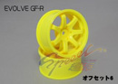 RC-ART EVOLVE GF-R 7爪甩尾輪框(黃色 OFFSET=6mm)