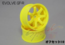 RC-ART EVOLVE GF-R 7爪甩尾輪框(黃色 OFFSET=10mm)