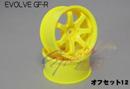 RC-ART EVOLVE GF-R 7爪甩尾輪框(黃色 OFFSET=12mm)