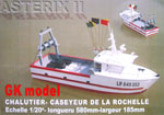 ASTERIX II 動力漁船