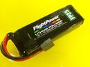 3S 11.1V 5000mah 25C Lipo 鋰聚電池 (軟殼)