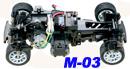 M-03 改裝品區